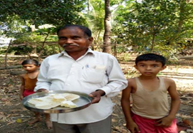 Bhaskar Rajad Maharashtra